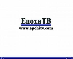 Epohi_tv